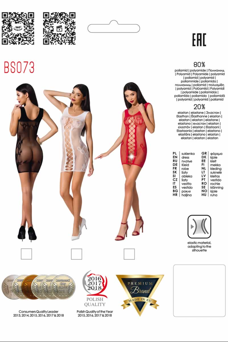 BS073 Κόκκινο seamless  baby doll -Passion